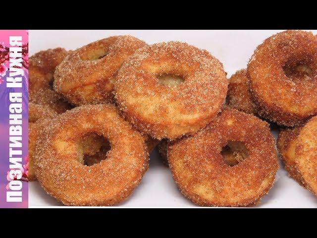 Пончики рецепт пышные в духовке 9
