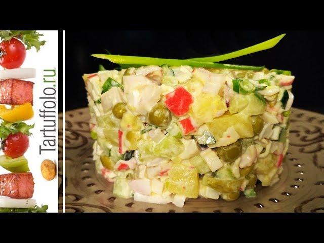 Быстрые и вкусные салаты на праздник рецепты