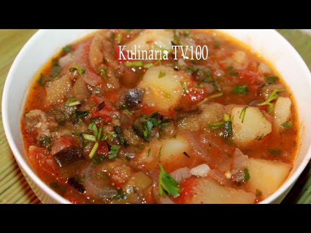 Adzhapsandal Super Vkusnoe Ovoshnoe Ragu Baklazhany Pomidory Luk