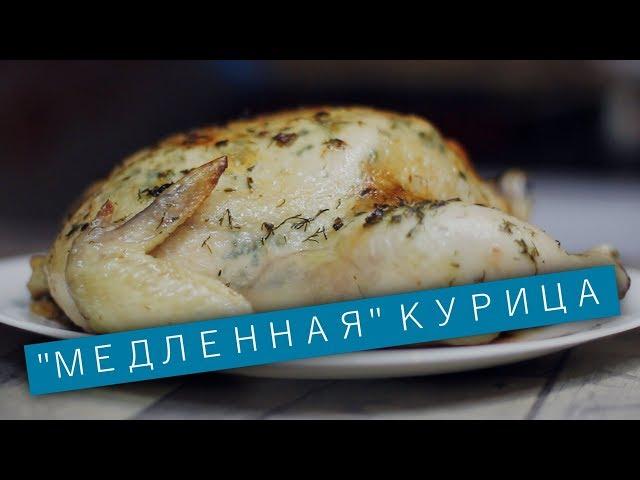 Куриное филе в духовке без всего