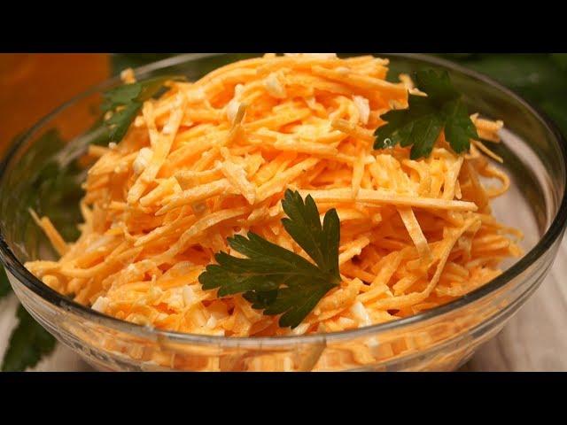 Салат из тыквы рецепты приготовления
