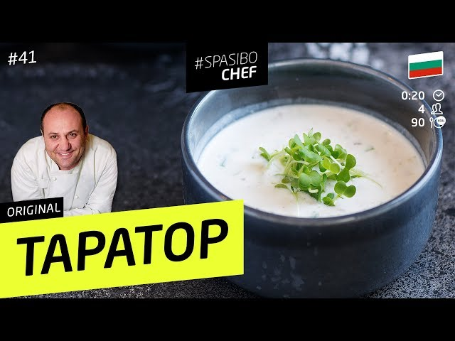 лазерсон рецепты супов
