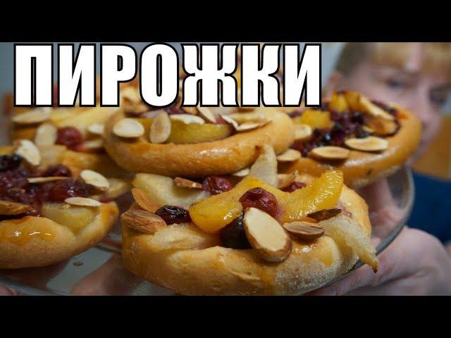 Быстрое вкусное тесто для пирога в духовке