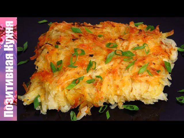Зелень укропа - для украшения картошка по-деревенски в фольге в духовке 8 ингредиенты в фольге картошка по-деревенски получается не только румяной, но еще и очень вкусной.